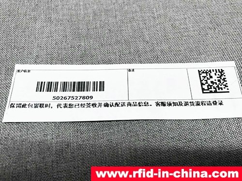 UHF RFID Barcode Label-01