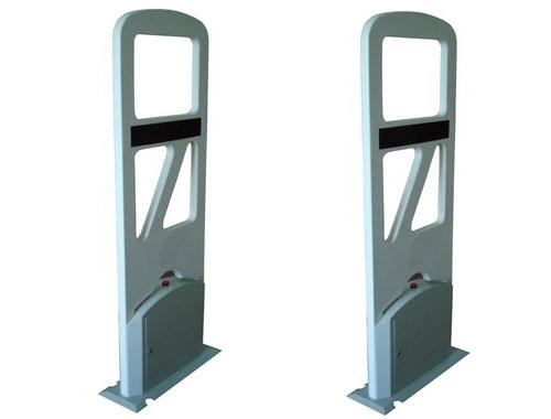 RFID Gate Reader