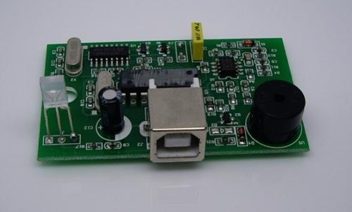 UHF RFID Reader IC