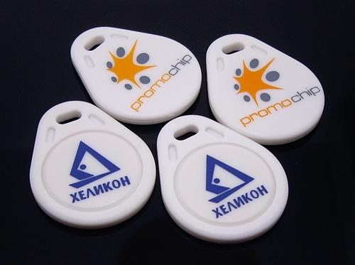 RFID Key Fob-01_1