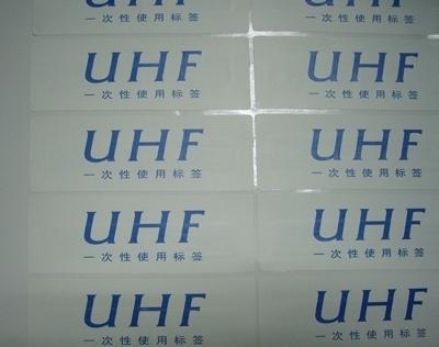 UHF RFID Label -01_1