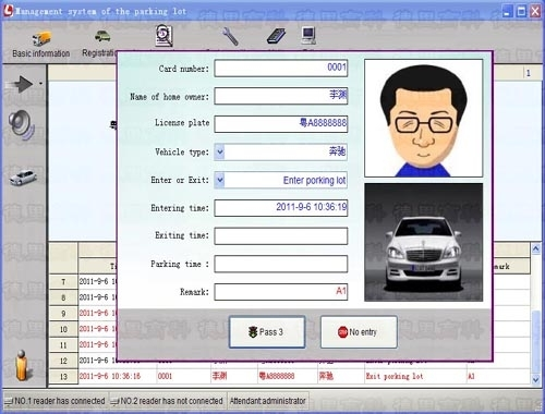 RFID Parking Demo Software