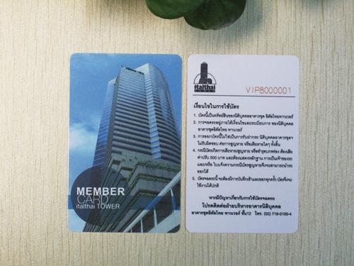 RFID Printable PVC Card-2