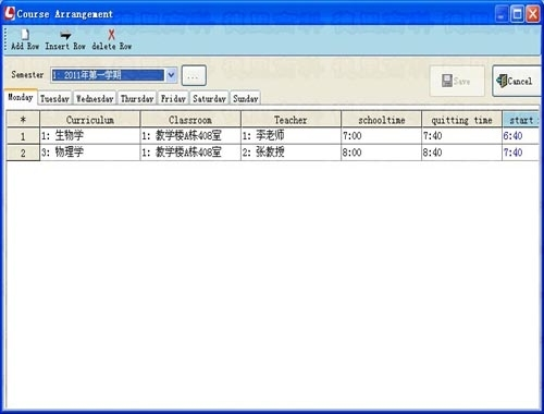 RFID Class Attendance System Software-3