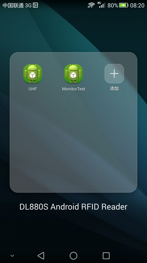 UHF RFID scanner for android-02