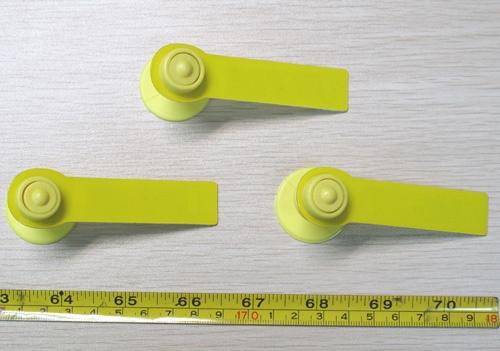 UHF Ear Tag-04_2