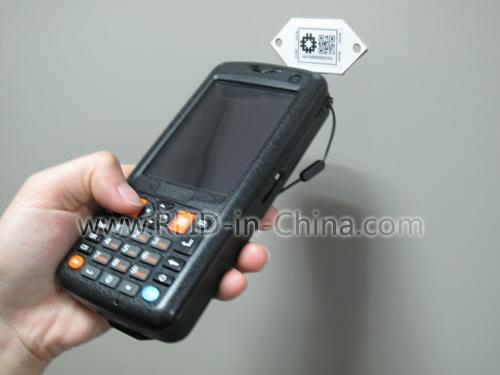 RFID Reader Mobile