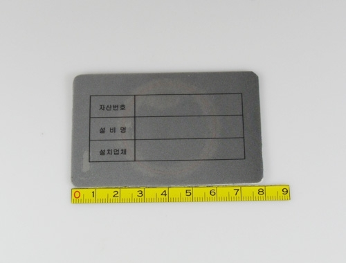 metal RFID tag with card design