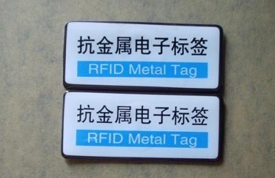 LF/HF RFID Metal Tag-01