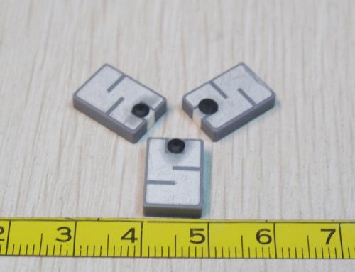 Tiny UHF Metal Tag