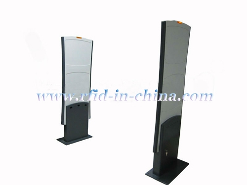 Effective RFID Access Control Gater