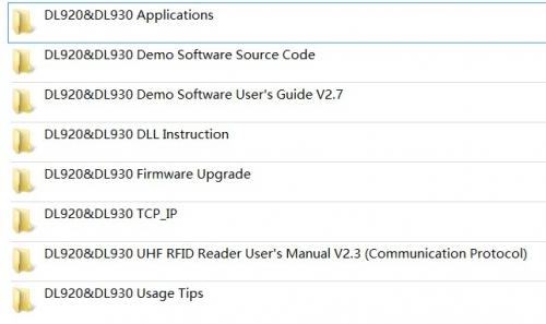 SDK for UHF RFID reader-01