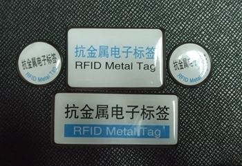 LF/HF Metal RFID Tag Series
