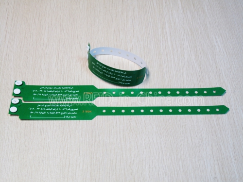 Multipurpose RFID Wristbands-02