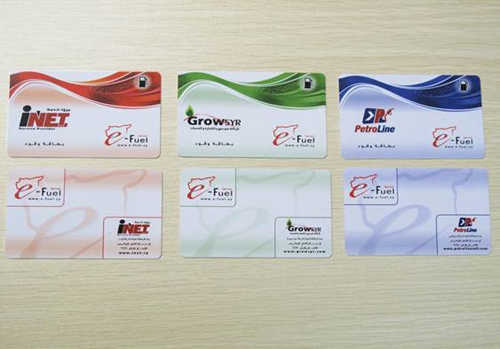 Customized RFID Cards With Different Size & Logo Printing