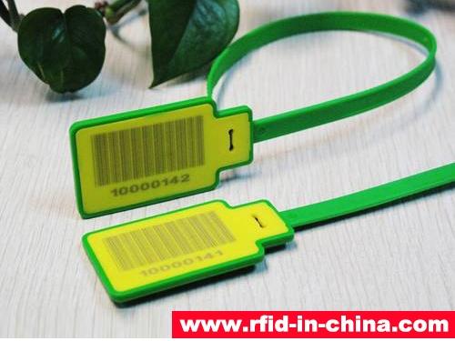 Barcode Printing RFID Seal-13-01