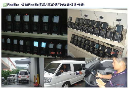 HF RFID Mobile Readers-03