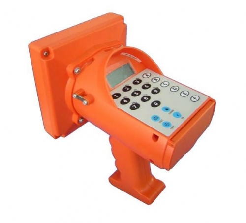 RFID Hand Held Products