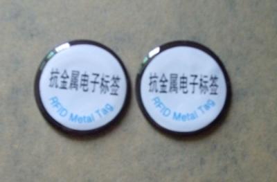 adhesive RFID on metal tag