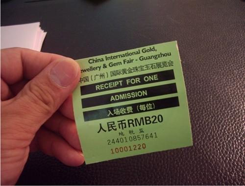 LF Label-12_1
