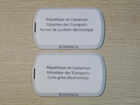 RFID Long Range Printable Active Card Tag(2.4GHz)_01