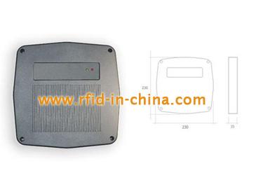 125KHz long range reader-03
