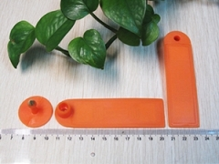 Long range UHF RFID cattle tags released by DAILY RFID