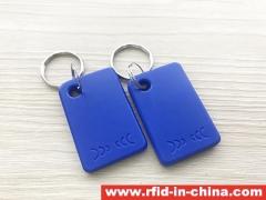 UHF RFID Key Tag Released by DAILY RFID
