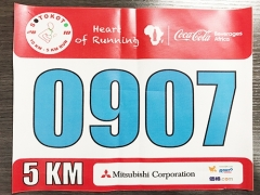 DAILY RFID Released a new RFID Fibre Race Number Label