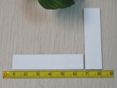 DAILY RFID Released the new Ultrathin RFID Anti-metal Tag