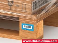 DAILY RFID Released the new RFID Wood Tag