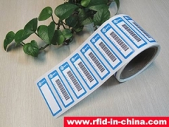 Low Cost UHF RFID Barcode Tag Released By DAILY RFID