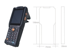 The UHF RFID scanner for android released by DAILY RFID